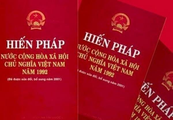 Bilan de la strategie d'edification et de perfectionnement du systeme juridique du Vietnam hinh anh 1