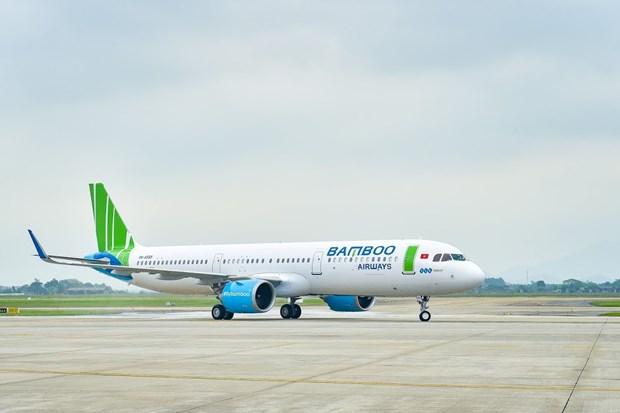 Bamboo Airways va mettre en chantier un Institut de formation en aviation hinh anh 1