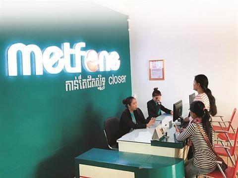 Des investisseurs vietnamiens dynamiques hinh anh 2