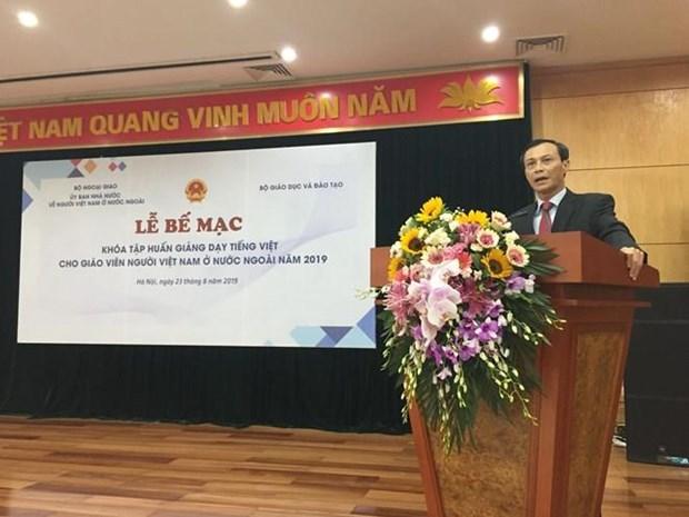 Cloture du cours de formation a la langue vietnamienne pour les enseignants vietnamiens a l'etranger hinh anh 1