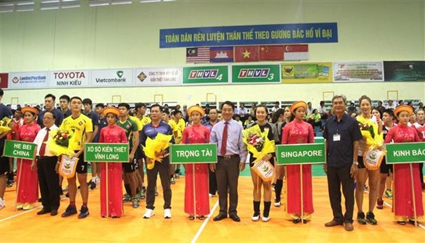Volley-ball : ouverture de la Coupe de la Television de Vinh Long hinh anh 1