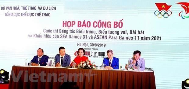 Concours de creation des logos des SEA Games 31 et des ASEAN Para Games 11 hinh anh 1