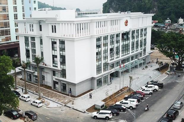 Quang Ninh inaugure le siege de son centre d'administration publique hinh anh 1