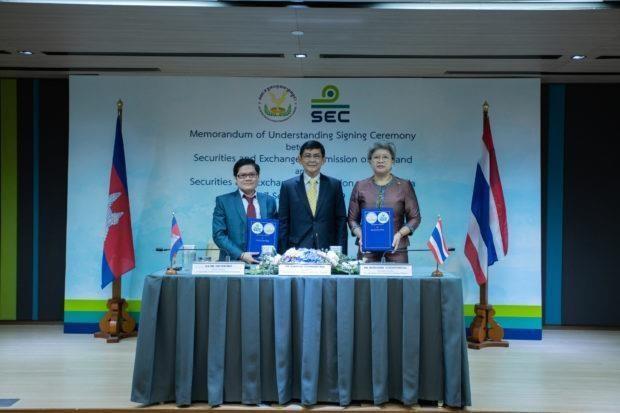 Thailande et Cambodge signent un memorandum d'entente pour relier leurs marches de capitaux hinh anh 1