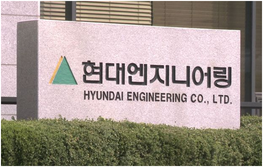 Hyundai Engineering remporte un contrat de 2,2 Mlds de dollars en Indonesie hinh anh 1