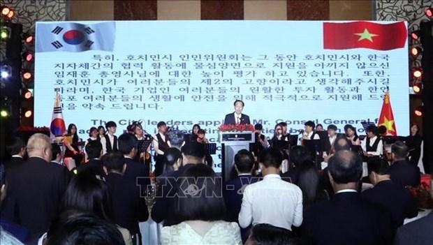 La fete nationale de la Republique de Coree celebree a Ho Chi Minh-Ville hinh anh 1