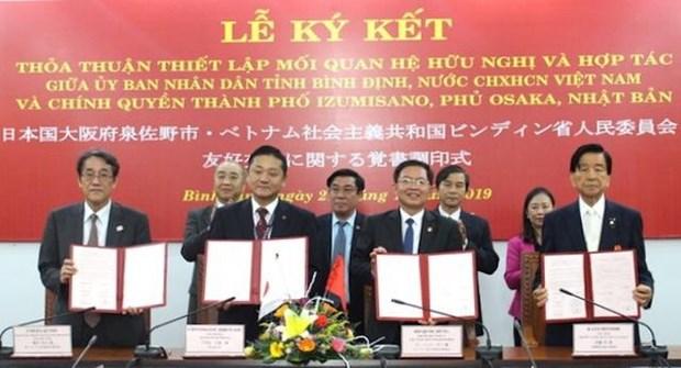 Les localites vietnamienne et japonaise etablissent leur cooperation hinh anh 1