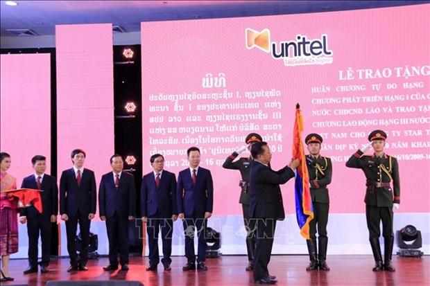 Unitel, symbole du succes exemplaire des relations economiques Vietnam – Laos hinh anh 1