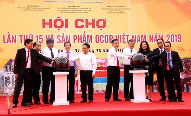 La foire de Hai Duong presente des produits d'artisanat OCOP hinh anh 1
