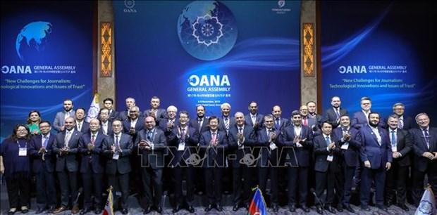 La 17e Assemblee generale de l'OANA : innover des technologies et regagner la confiance du public hinh anh 1