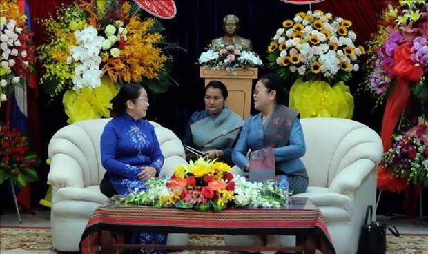 Activites de celebration du 44e anniversaire de la Fete nationale du Laos a HCM-Ville hinh anh 1