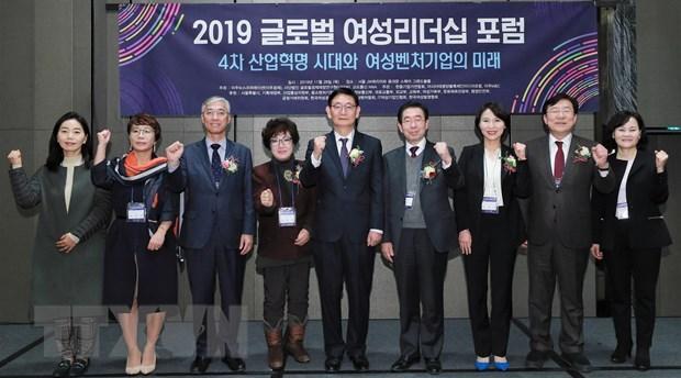 Forum mondial des femmes dirigeantes a Seoul hinh anh 1