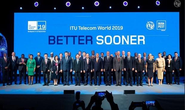 L'ITU Digital World 2020 aura lieu a Hanoi hinh anh 1
