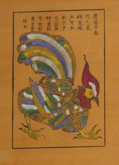Restaurer les estampes de Kim Hoang hinh anh 1