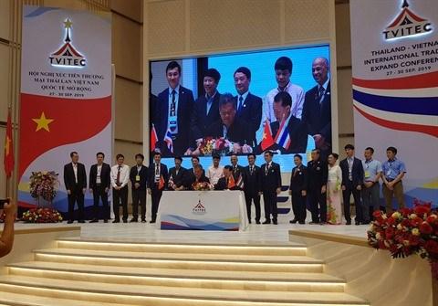 ABVietFrance et sa mission de dynamiser le commerce franco-vietnamien hinh anh 3