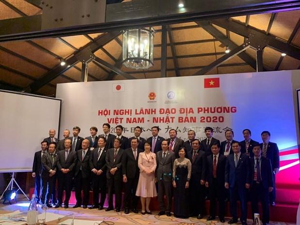 Promouvoir la cooperation decentralisee entre le Vietnam et le Japon hinh anh 1