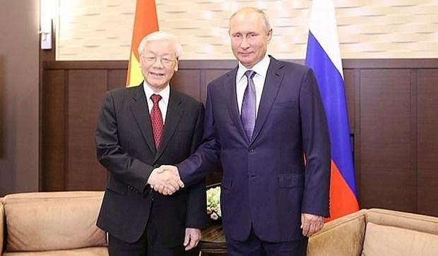 Vietnam-Russie: Messages de felicitations pour les 70 ans de l'etablissement des liens diplomatiques hinh anh 1