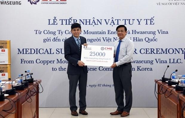 Coronavirus : Don a la diaspora vietnamienne en Republique de Coree hinh anh 1