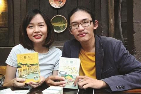 Promouvoir la culture vietnamienne au travers de jeux de societe hinh anh 1