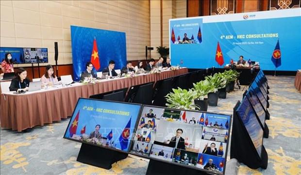 Consultation pour la mise en vigueur des accords commerciaux ASEAN - Hong Kong hinh anh 1