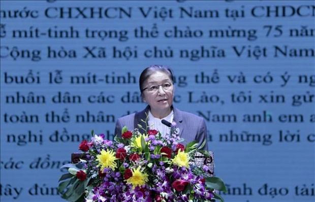 Le Laos tient un meeting solennel celebrant la 75e Fete nationale du Vietnam hinh anh 1