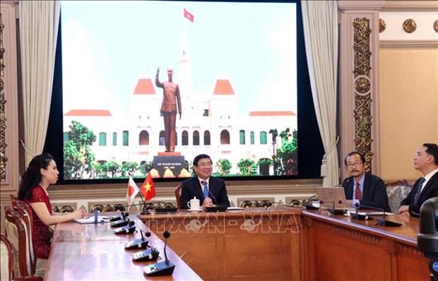 Ho Chi Minh-Ville et la prefecture d'Aichi boostent leur cooperation via des rencontres virtuelles hinh anh 1