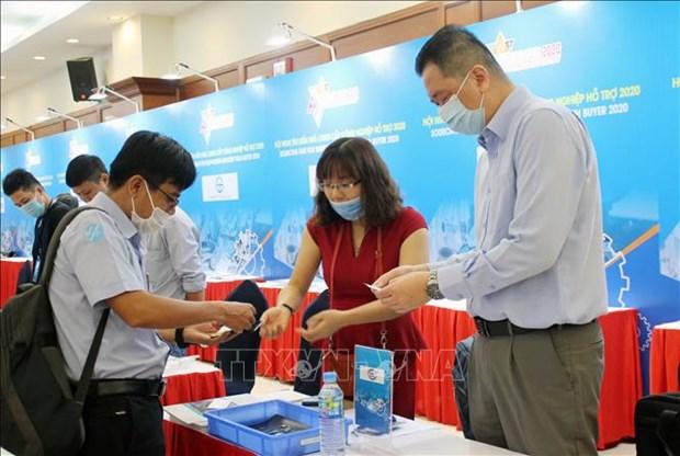 Rapprocher les entreprises de l'industrie auxiliaire de la chaine d'approvisionnement mondiale hinh anh 2