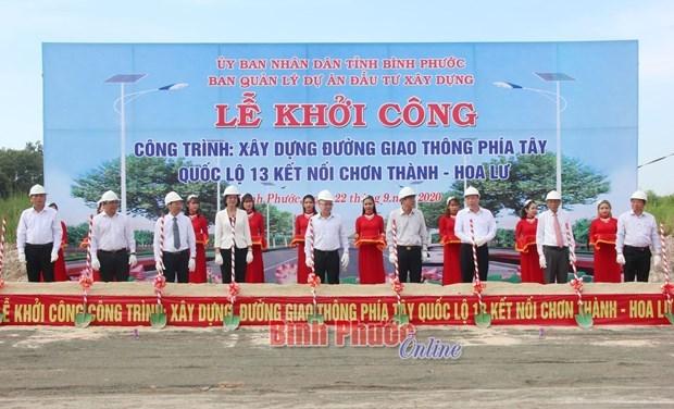 Mise en chantier d'un troncon reliant Binh Duong, Binh Phuoc au Cambodge hinh anh 1