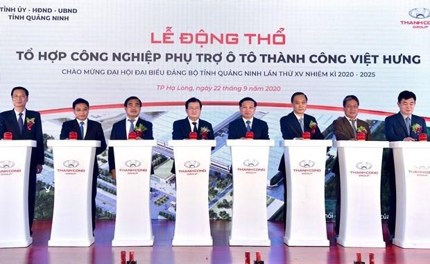 Automobile : construction d'un complexe de l'industrie auxiliaire a Quang Ninh hinh anh 1