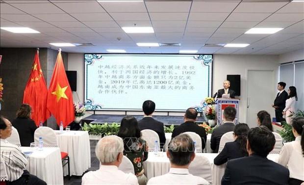 La Fete nationale chinoise celebree a Ho Chi Minh-Ville hinh anh 1
