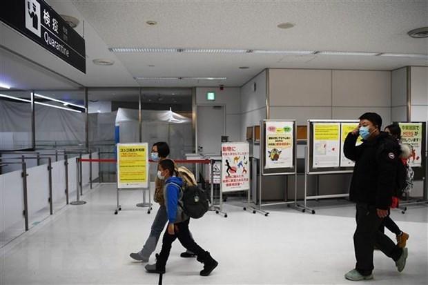 Le Japon abaisse l'avertissement de voyage pour le Vietnam et sept autres pays hinh anh 1