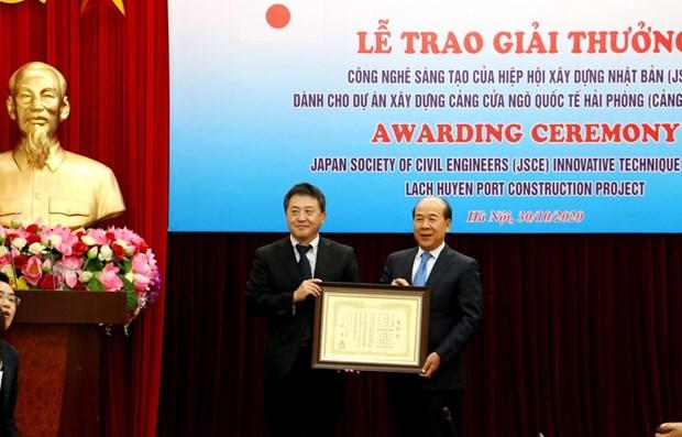 Le port international de Hai Phong recoit un prix de technologie japonais hinh anh 1