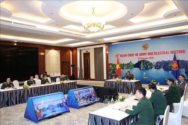 La 21e reunion multilaterale des chefs d'armee de l'ASEAN hinh anh 1
