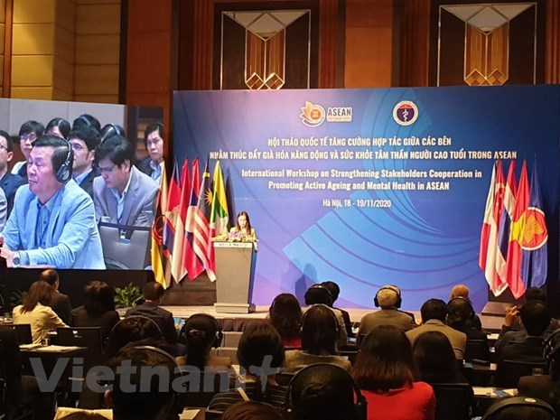 Le taux de vieillissement de la population vietnamienne parmi les plus rapides au monde hinh anh 2