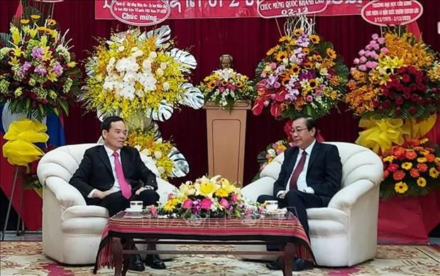 Ho Chi Minh Ville felicite le Laos pour sa 45e Fete nationale hinh anh 1