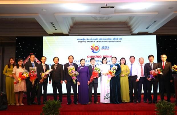 Dong Nai renforce la solidarite et l'amitie avec les peuples de l'ASEAN hinh anh 1