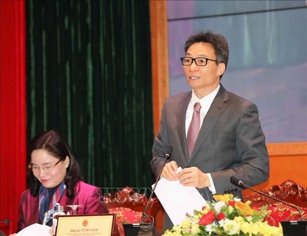 Le vice-PM Vu Duc Dam apprecie les realisations culturelles, sportives et touristiques hinh anh 3