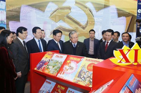 Inauguration du Centre de presse du 13e Congres national du Parti hinh anh 2