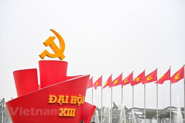 13e Congres national du Parti : Message de felicitations du Parti du Travail de Coree hinh anh 1