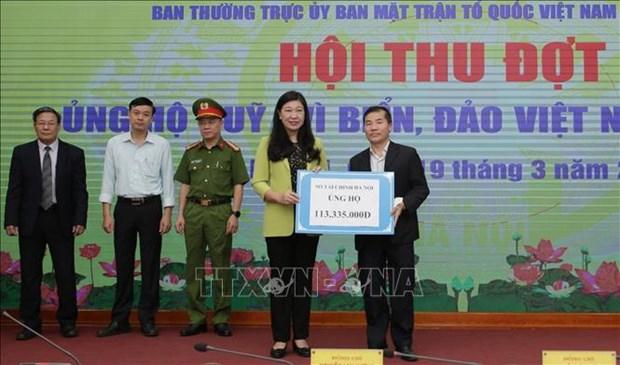 Hanoi: pres de 500 000 dollars mobilises pour le Fonds