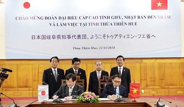 Thua Thien-Hue renforce ses liens avec la prefecture japonaise de Gifu hinh anh 1