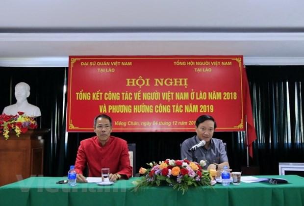 La communaute des Vietnamiens au Laos se solidarise pour le developpement hinh anh 1