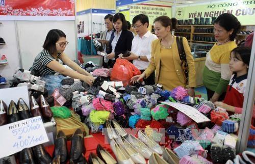 Bientot la Foire de la mode du Vietnam 2018 hinh anh 1