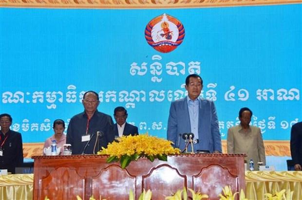 Ouverture de la 41e reunion du CC du Parti du peuple cambodgien hinh anh 1
