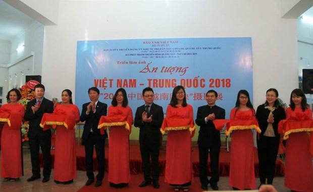 Ouverture d'une exposition de 16 peintres chinois a Hanoi hinh anh 1