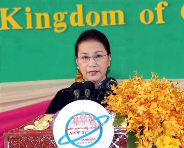 La presidente de l'AN Nguyen Thi Kim Ngan a l'ouverture de la reunion annuelle du FPAP-27 hinh anh 1