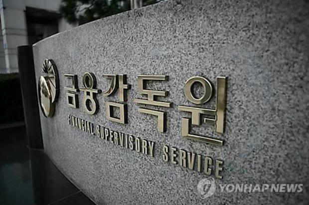 La R. de Coree veut renforcer sa cooperation financiere avec l'Indonesie et le Vietnam hinh anh 1