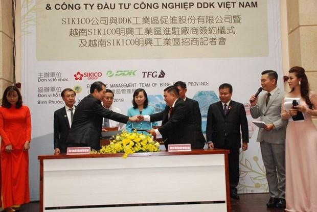 Des entreprises taiwanaises investissent 30 millions de dollars dans la ZE de Binh Phuoc hinh anh 1
