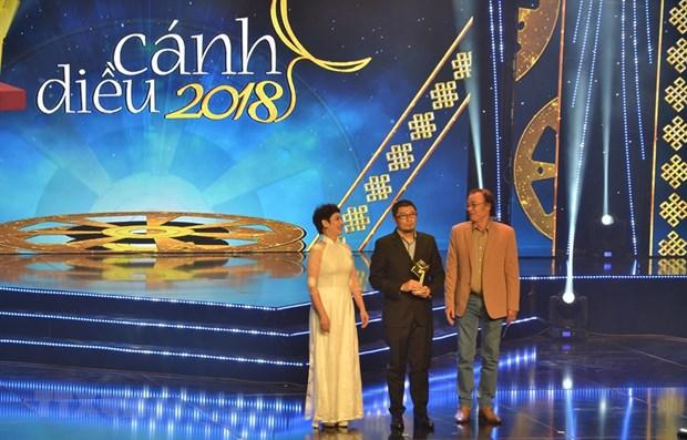 Cinema : Remise des cerfs-volants d'or 2018 hinh anh 1