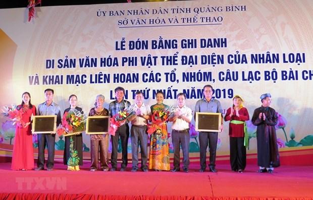 Quang Binh recoit le certificat de l'UNESCO pour l'art du bai choi hinh anh 1